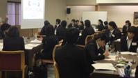 ニューフェイス研修中♪ - 登別温泉 第一滝本館 たきもとブログ