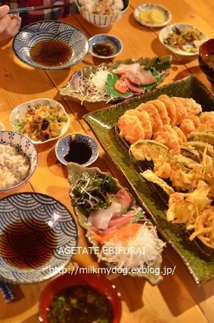 織部の大皿で天ぷら! - 揚げたてエビフライ♪