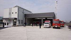 2016年3月30日 浅井・西成消防出張所新庁舎竣工式 - 建聞録