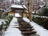 京の雪景色~大原・寂光院 - 徒然彩時記