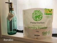 ■つめかえいらずの洗濯洗剤 - 働くことと暮らすこと