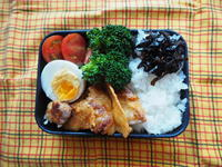 3/30(木)塩こうじ豚のカリカリチーズ焼き弁当 - ぬま食堂