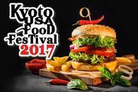 4月1・2日はKYOTO USA Food Festivalに参加の為お休みさせて頂きます。 - Knotts Berry  open 準備!