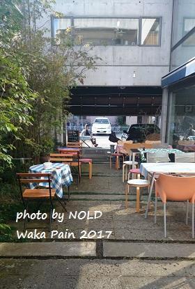 4月1日、2日はパンカフェです - NOLDキッチンスタジオ&Waka Pain