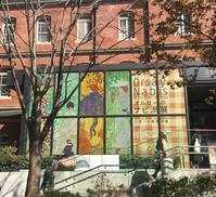 第36回《〜これまで誰も教えてくれなかった〜『絵画鑑賞入門講座』》 ボナールとナビ派 - ルドゥーテのバラの庭のブログ