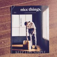 nice things 人生の持ち物 - RIVER LEATHER
