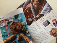 たびくま - Lee's Bread@茅ヶ崎 Blog