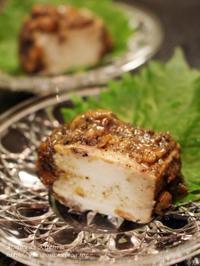 1000レシピ目は、簡単だけど美味しさしみじみ…豆腐のおから味噌漬け。 - 薬膳な酒肴ブログ~今宵も酔い宵。