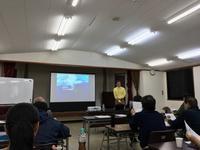 加藤先生の講演会 - 奄美大島 ダイビングライフ    ☆アクアダイブコホロ☆