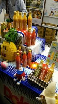 第56回RSP in 品川 ドール『スムージー』 - かおりシャルルの楽しい買い物・イベントブログ