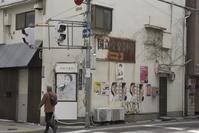 「とある街角」 - hal@kyoto