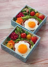 ロコモコ ✿ 年度末お疲れさん会(๑¯﹃¯๑)♪ - **  mana's Kitchen **