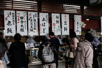 17京都〜出町柳商店街 - 散歩と写真 Fotografia e Passeggiata