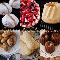 2017年5月のレッスン日程(空席状況) - Cucina ACCA