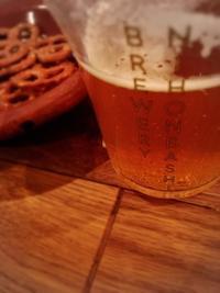 クラフトビール小とオクラピザ - うつわ愛好家 ふみの のブログ