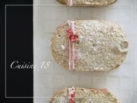 桜とベリーのダックワーズ - cuisine18 晴れのち晴れ