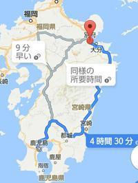 東九州道 - Circolo Macchina