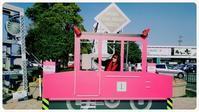 ■ 「有明」な歌手から➡「有名」な歌手へ(笑)! - infix公式ブログ『長友仍世&佐藤晃のサンキューオーディー』