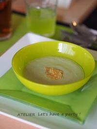 アボカドの冷製スープ~「3月のテーブルコーディネート&おもてなし料理レッスン」より - ATELIER Let's have a party ! (アトリエレッツハブアパーティー)         テーブルコーディネート&おもてなし料理教室
