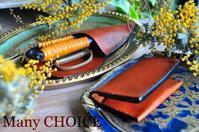 イタリアンバケッタレザー・アリゾナ・フローリストケースと名刺入れ - 時を刻む革小物 Many CHOICE~ 使い手と共に生きるタンニン鞣しの革
