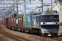 EF66‐27(5052レ) 撮影記 - ゆうき鉄道撮影記