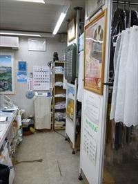 松山市 T様邸 店舗改修工事 - 有限会社池田建築ホーム 家づくりと日々のできごと♪