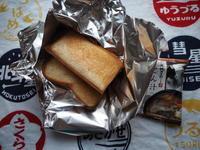 3/31(金)ホットサンド弁当 - ぬま食堂