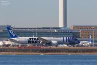 羽田空港第2ターミナルを海から望む - 飛行機写真 ~旅客機に魅せられて~