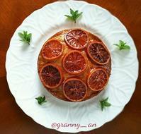 おもてなしの準備 ブラッドオレンジ - シアワセ色のテーブル