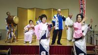 よいとよいやまっかー - 滋賀県議会議員 近江の人 木沢まさと  のブログ