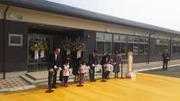 もくもく木造幼児園-あかね幼児園 - 滋賀県議会議員 近江の人 木沢まさと  のブログ
