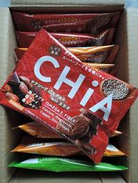 【モラタメ】大塚食品 チアシードビスケット しぜん食感 CHiA 3種10点 - いつの間にか20年