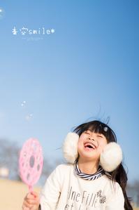 青空smile* ~誉め曜日~ - ココロハレ*