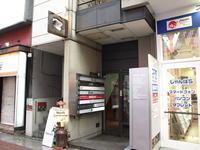 札幌 ノースコンチネント MACHI NO NAKA その2 (本日のランチ) - 苫小牧ブログ