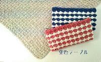 【ご報告】3月ふれあいサロンありがとうございました@文京区手編み教室 - 空色テーブル  編み物レッスン&編み物カフェ