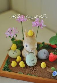 4月の作品 イースターのウサギ - 大きな栗の樹の下で