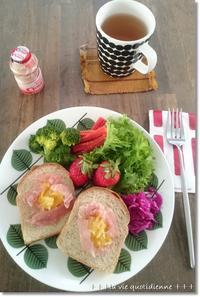 柚子ジャムと生ハムとトッピングして5つ子パンと鯛デビュー♪ - 素敵な日々ログ+ la vie quotidienne +