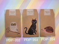 Petit bag - ichioshiのイチオシ!