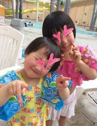 春休みの穴場レジャー - *Smile Handmade* ~スマイルハンドメイドのブログ~