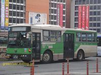 東京都交通局 F-B600 - 注文の多い、撮影者のBLOG