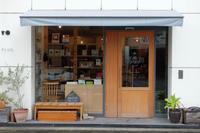 小さな本屋さん - もぐらの散歩道