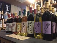 仲村さんのワイン「がんこおやじの手造りわいん」が! - 大阪酒屋日記 かどや酒店