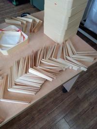 日々あれこれ - 1948年創業 小ロットからのオリジナル折箱「株式会社 日野折箱店」