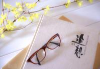 追想 - Until now and from this ~Life~jikanjiku