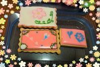 アイシングクッキー - 平凡な日々の幸せ