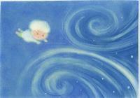 絵本~「雲からの贈りもの」P7~P8 - 島みさ☆メッセージ
