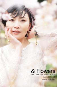 "& Flowers:桜の園、春への扉。 - 東京女子フォトレッスンサロン『ラ・フォト自由が丘』の""恋するカメラ"""