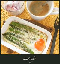 季節の朝ごはん - aiai @cafe