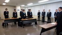 入社式 - 埼玉県魚市場「市場あれこれ」