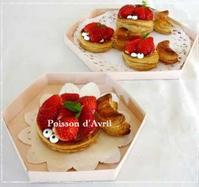 とっても簡単☆冷凍パイシートで作るポワソンダリブル - パンのちケーキ時々わんこ